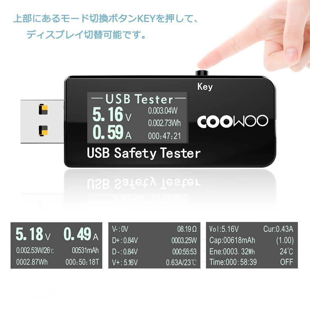 COOWOO USB Digital Power Meter Tester Multimeter Current and Voltage Monitor, DC 5.1A 30V Amp Voltage Power Meter, Test Speed of Chargers, Cables, Capacity of Power Banks-Black